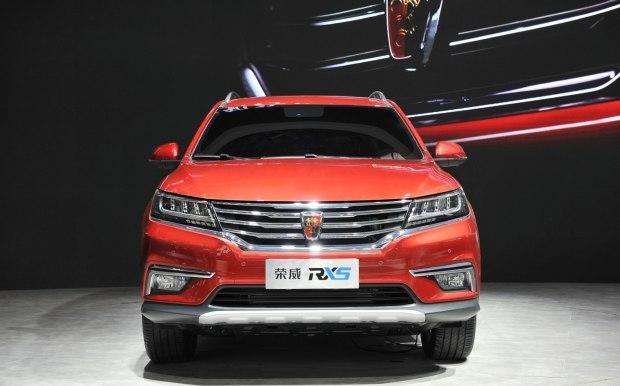 首款量产互联网汽车荣威RX5 亮相车展高清图片