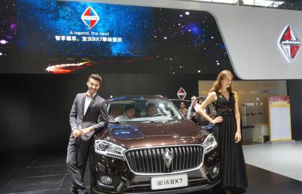 【编者按】6月7日,重庆车展隆重开幕,宝沃BX7重庆上市发布会在重庆车展N6馆盛大举行。新车定位于中型SUV,将搭载2.0T动力推出共七款车型,售价为16.98万-30.28万元。     德国宝沃汽车首款匠心力作——宝沃BX7定位德系运动型SUV,由宝沃全球BSP平台开发而来,搭载德国先进的动力总成与四驱系统,拥有运动感与豪华感兼具的宽体造型设计。    领导致辞   外观方面,宝沃BX7融入了Wingline设计哲学,集大部分时尚元素和运动化风格于一体,大尺寸进气格栅、开眼角大