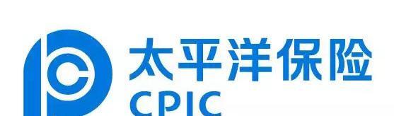 太平洋保险公司青岛分公司