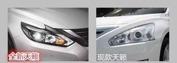 全新天籁前大灯采用回旋镖式设计.