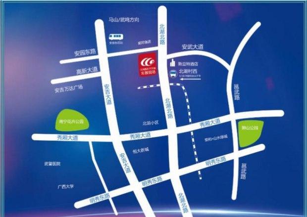 车展地址:【南宁北湖国际汽车城】 南宁市高新区北湖北路68号(6路