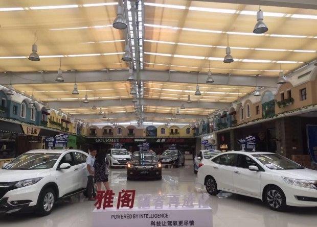 青岛开发区人气最足的生活购物娱乐休闲为一体的大型商超-家佳源-三楼