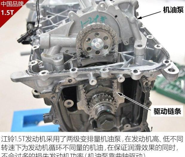 所以只能通过购买国外发动机的方式来造车,例如江淮宾悦搭载的便是