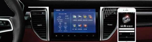 【编者按】近日,我们从众泰汽车S系列官方获得消息,众泰S旗下第二款SUV车型——众泰SR9将于11月11日正式上市,届时众泰S官方将公布众泰SR9全系车型的最终价格。作为中国首款轿跑SUV,众泰SR9一经曝光便吸睛无数,10月26日预售正式开启后,24小时内接受订单超10000台,5天内超20000余台! 如此热度表明,玛莎拉 蒂、保 时捷、宝 马等国际豪华品牌早已涉及的轿跑SUV细分市场格局已经改变,此后,作为汽车行业发展的趋势之一,以众泰SR9为代表的自主品牌轿跑SUV细分市场