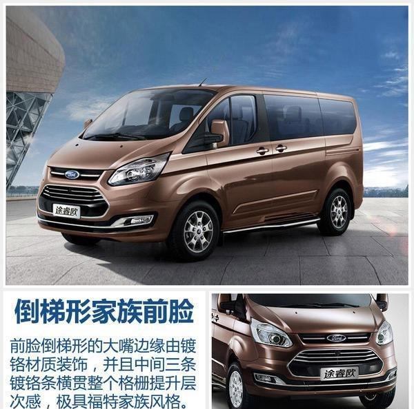 将于1月1日-1月3日在南宁北湖国际汽车城盛大举行!